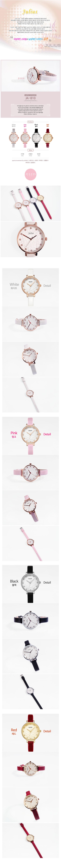 Đồng hồ Hàn Quốc - PK848